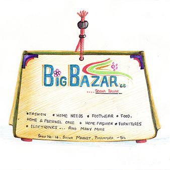 big  bazar drawing